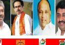 राकपा प्रमुख का शिवसेना को कलटी, भाजपा के साथ पक रही खिचड़ी  ?