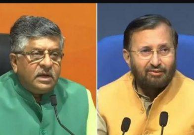 मोदी सरकार के 2 बड़े मंत्रियों प्रकाश जावड़ेकर और रविशंकर प्रसाद का इस्तीफा, कुल 12 की छुट्टी